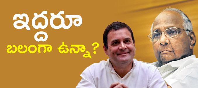 congress-bjp-in-maharashtra