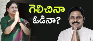 ttv-dinakaran-party-in-tamilnadu