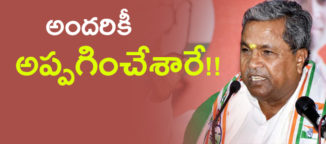 indiannational-congress-in-karnataka