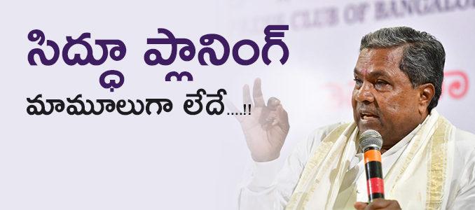 sidharamaiah-inidan-national-congress