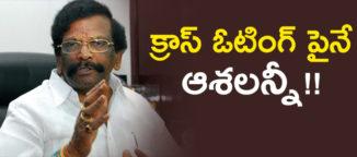 sidharaghavarao-telugudesamparty