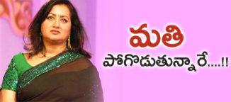 sumalatha-in-karnataka-politics