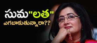 sumalatha-bharathiya-janatha-party