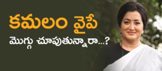 sumalatha-bharatihyajanathaparty