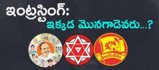 janasena-party-mummadivaram-constiuency