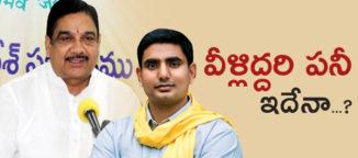 tdp-key-leaders-lokesh-kala