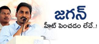 ys-jagan-mohan-reddy-election-campaign