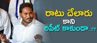ys-jaganmohanreddy-ex-ministers