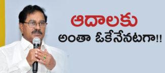 adala-prabhakarreddy-nellore-parlament-constiuency