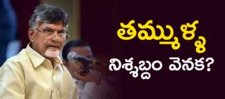 telugudesamparty-leaders-silence-in-visakhapatnam