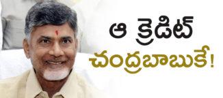 nara-chandrababunaidu-andhrapradesh-elections