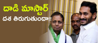 dadiveerabhadrarao-ysrcongressparty