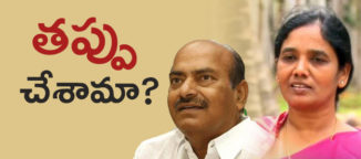 telugudesam-party-senior-leaders-in-tension
