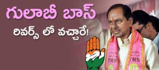 kchandrasekharrao-indian-national-congress