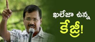 aravind-kejrival-delhi-chief-minister