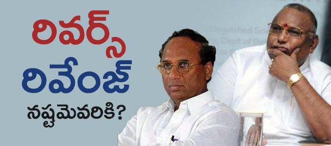 rayapati-sambasivarao-vs-kodela-sivaprasadarao
