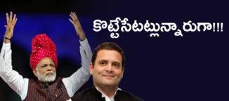 bjp-congress-in-gujarath-state