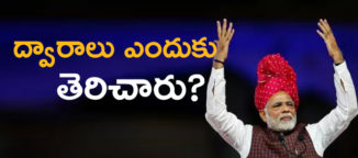 narendramodi-regional-parties