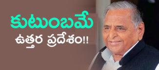 mulayam-singh-yadav-family-in-up-elections