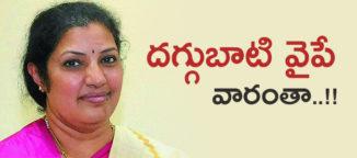 purandhreswari-visakhaparlament-seat