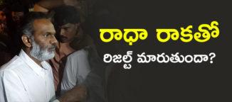 telugudesamparty-in-vijayawada-east-constiuency
