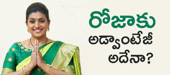 rk-roja-tamil-voters