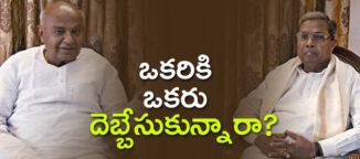 janathadals-vs-indian-national-congress-karnataka
