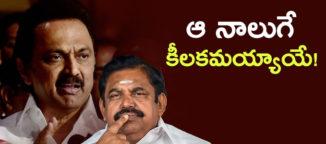 dmk-annadmk-in-tamilnadu-politics