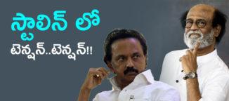 dmk-stallin-rajanikanth-in-tamilnadu
