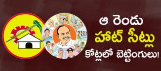 heavy-bettings-in-mylavaram-gudivada-seats