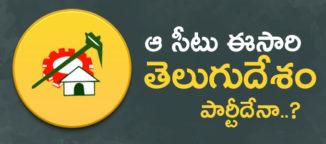 telugudesam-party-ysr-congress-party-