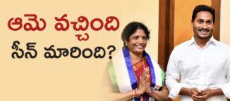 vanga-geetha-pithapuram-constiuency