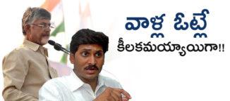 postal ballats keyrole in andhrapradesh elections