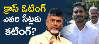 cross-voting-fear-in-west-godavari-district