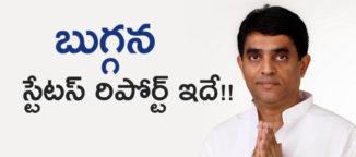 buggana-rajendranath-reddy-dhone-constituency