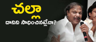 challa-ramakrishnareddy-ysrcongress-party
