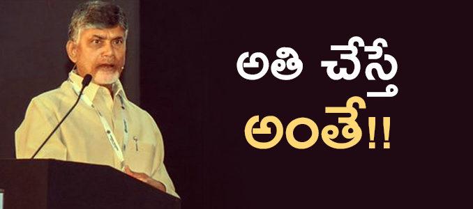 chandrababu-naidu-national-politics