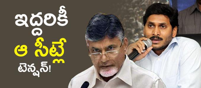 ys-jaganmohanreddy-narachandrababu-naidu