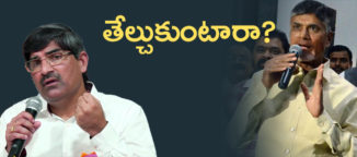 lvsubrahmanyam-vs-narachandrababunaidu