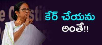 mamatha-benerjee-vs-narendramodi