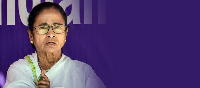 మమత బెనర్జీ