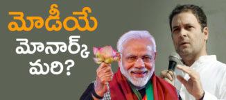 narendra-modi-indian-national-congress