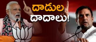 bharathiya-janatha-party-indian-national-congress