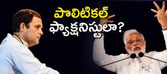 indian-national-congress-vs-bharathiya-janathaparty