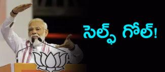 narendramodi-trinamool-congress
