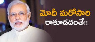 nara-chandrababunaidu-national-politics