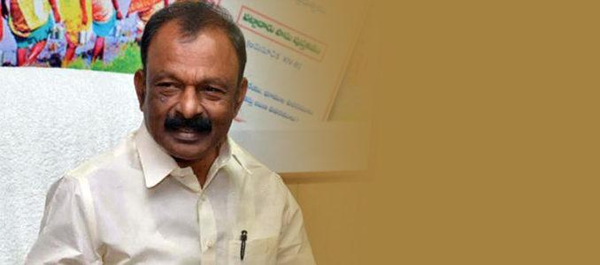 రఘువీరా రెడ్డి