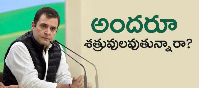 indian-national-congress-allies-parties