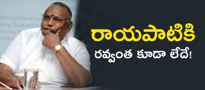 rayapati-sambasivarao-narasaraopet-parlament