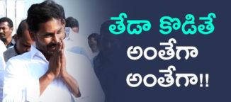 jump-jilanis-political-future-in-andhrapradesh